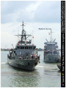 HTMS Sriracha departing Songkhla Naval base for SAREX.